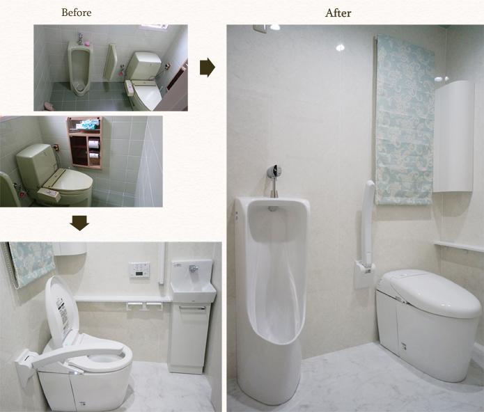 清潔感あふれる素敵なトイレTOTOネオレストRH