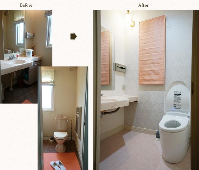 ホテルのようなおしゃれなトイレきれい除菌水でキレイを保つ