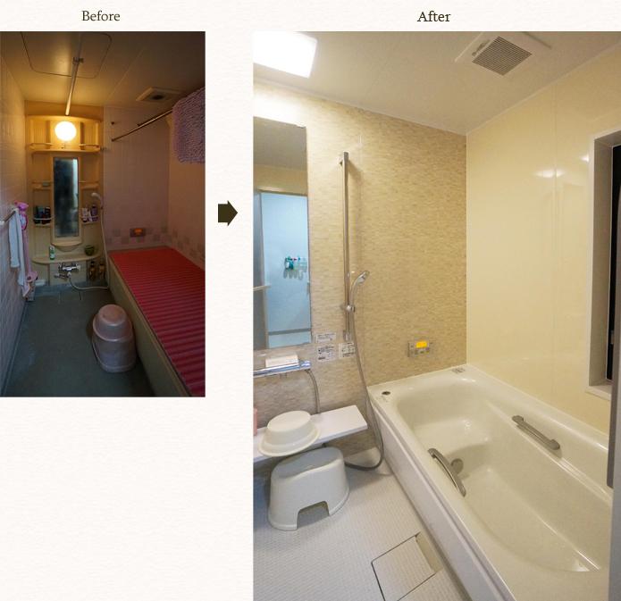 明るくなり広く見える浴室