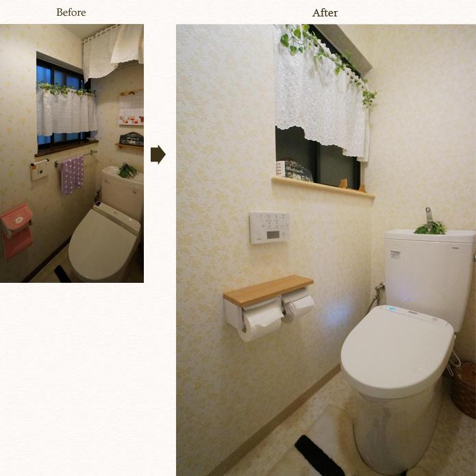 TOTOピュアレストQRとアプリコットで清潔なトイレ